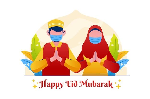 Illustration de voeux joyeux eid mubarak