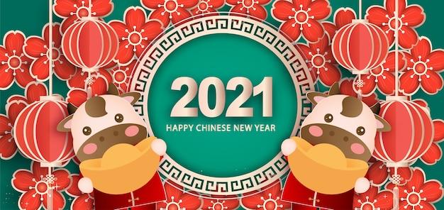 Illustration de voeux de nouvel an chinois