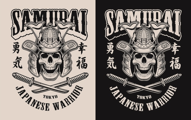 Illustrations en noir et blanc avec un crâne dans un casque de samouraï avec des caractères japonais