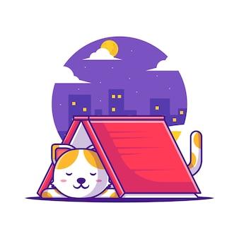 Illustrations vectorielles de dessin animé mignon chat dormant dans un livre. retour au concept d'icône de l'école
