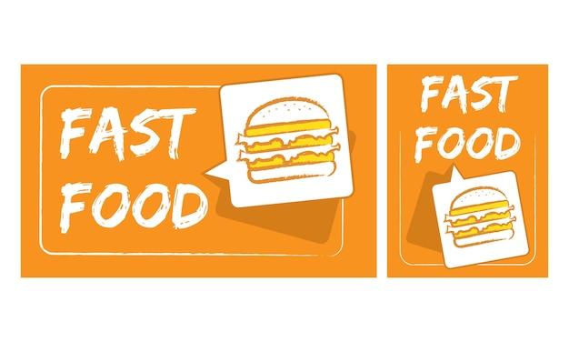 Illustré de fond d'écran alimentaire