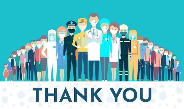 Image de dessin animé de médecins et d'infirmières pour carte postale. merci médecins et infirmières travaillant dans les hôpitaux et luttant contre le coronavirus, illustration