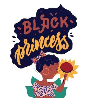L'image avec une fille afro la phrase la princesse noire est un artiste dessinant un tournesol girl day