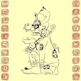 Image maya de la divinité (sun - ah kin, ou kinich ahab), et caractère maya pour les noms de jours