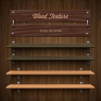 Image vectorielle étagère en bois vierge