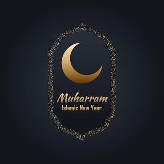 Image vectorielle modifiable de joyeux muharram nouvel an islamique événement