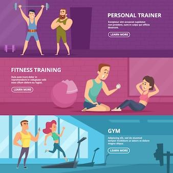 Images publicitaires de bannières de gym