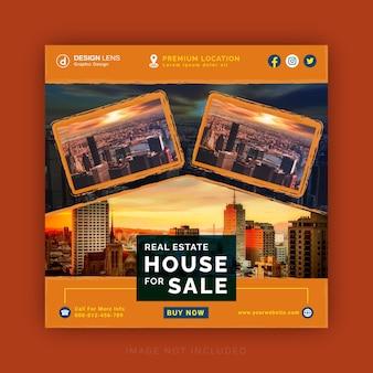 Immobilier maison à vendre concept publicité bannière de médias sociaux modèle de publication de publicité instagram