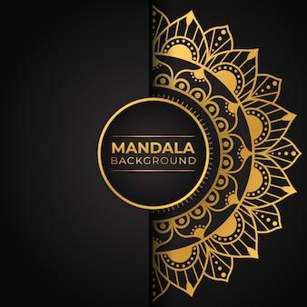 Impression de fond de style mandala de luxe