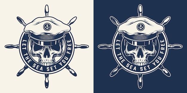 Impression ronde nautique monochrome avec roue de navire et crâne en chapeau de capitaine de mer dans un style vintage isolé