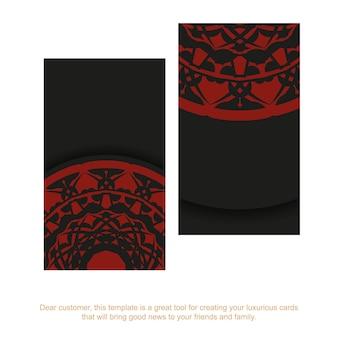 Imprimez une conception de carte de visite prête avec un espace pour votre texte et vos motifs vintage. un jeu de cartes de visite en noir avec des ornements de mandala rouges.