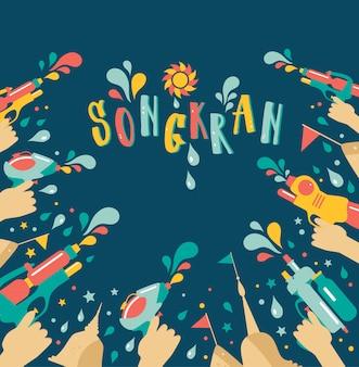 Incroyable conception du festival songkran en thaïlande sur fond bleu.