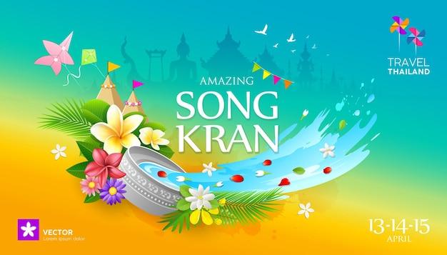 Incroyable festival de songkran voyage bannière colorée de la thaïlande.