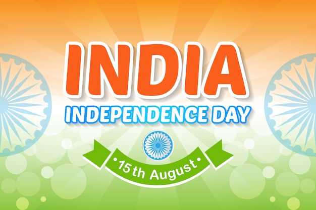 India independece day event