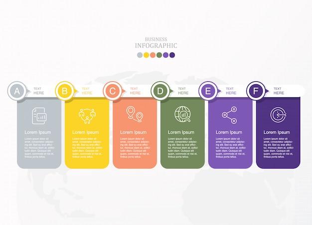 Infographie boîte colorée pour concept d'entreprise.