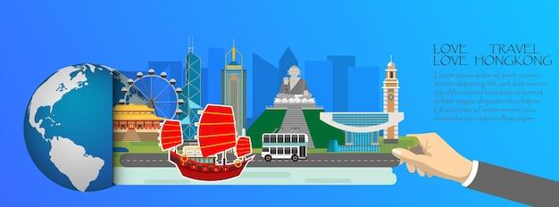 Infographie de hong kong, mondiale avec les monuments de hong kong