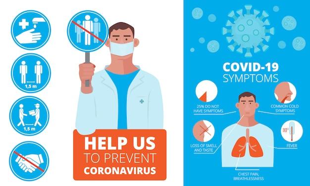 Infographie ncov. symptômes et prévention avertissements médicaux illustrations d'allergie ncov