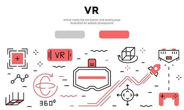Infographie de réalité virtuelle