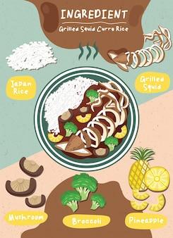 Ingrédient calmar grillé curry riz nourriture japon éléments de cuisson légumes sains indiens
