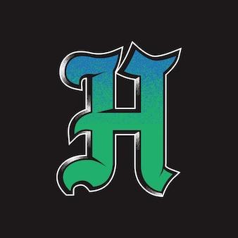 Initiales du logo h