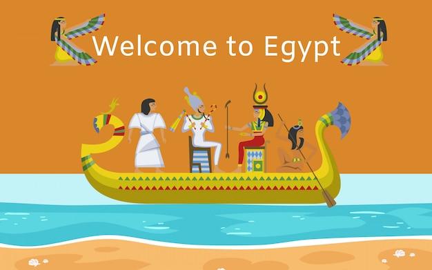 Inscription bienvenue en egypte, bannière lumineuse, voyage intéressant, culture ancienne égyptienne, illustration de dessin animé.