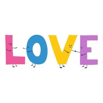 Inscription drôle amour lettres de dessin animé illustration vectorielle dessinés à la main inscription de lettrage à la main