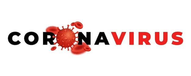 Inscription du coronavirus 2019-ncov avec modèle de virus 3d et cellules sanguines sur fond blanc. organisme pathogène. maladie infectieuse épidémique de covid-19. infection cellulaire. eps 10