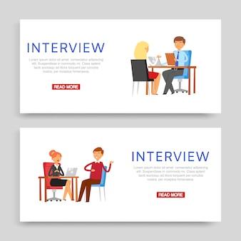 Inscription à l'entrevue sur la bannière, définir des affiches commerciales, bureau du personnel, travail de gestionnaire, illustration de dessin animé.