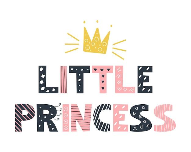 Inscription graypink petite princesse avec une couronne doodlestyle sur fond blanc