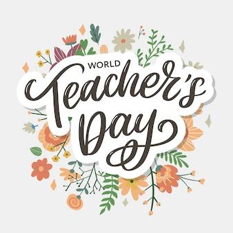 Inscription de la journée des enseignants heureux.