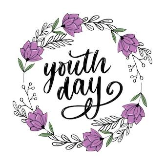Inscription de la journée internationale de la jeunesse