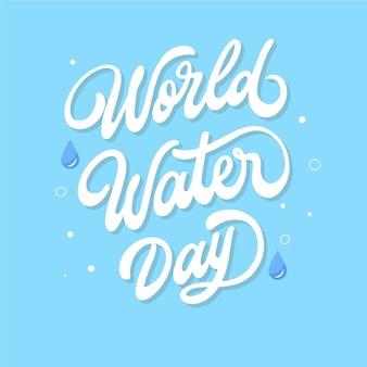 Inscription de la journée mondiale de l'eau