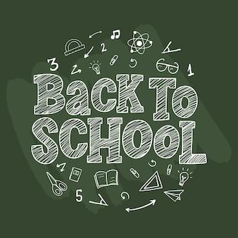 Inscription de lettrage de croquis dessinés à la main de retour à l'école avec des éléments décoratifs