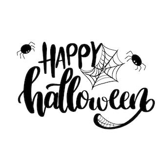 Inscription manuscrite heureuse de halloween dans les toiles d'araignée et les araignées noires d'encre