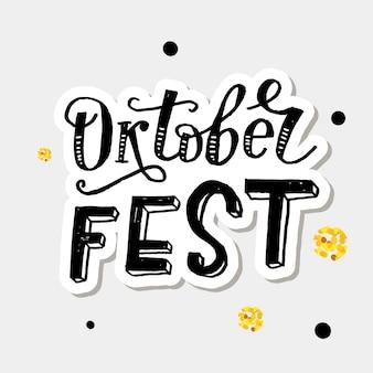 Inscription oktoberfest calligraphie brush text holiday
