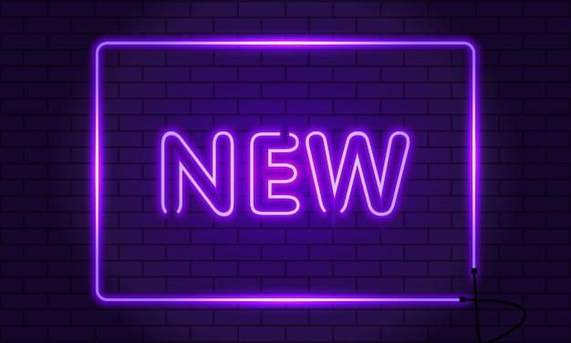 Inscription rétro néon nouveau.