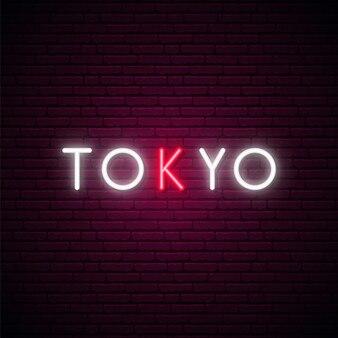 Inscription tokyo dans un panneau de texte blanc et rouge de style néon