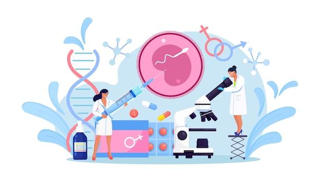 Insémination artificielle et reproductologie. concept de fécondation in vitro. fertilité humaine, recherche de matériel biologique pour la santé reproductive. suivi de grossesse. traitement de l'infertilité