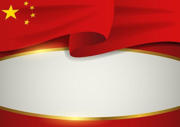 Insigne de chine avec cadre doré décoratif, format vectoriel eps 10