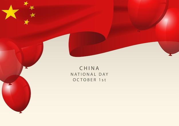 Insigne de la chine avec décoration de ballons, carte de voeux de la fête nationale de la chine