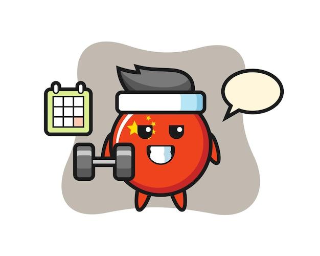 Insigne de drapeau de la chine, design de style mignon pour t-shirt, autocollant, élément de logo