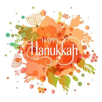 Insigne et icône de logotype happy hanukkah de style aquarelle modèle de logo happy hanukkah esp10