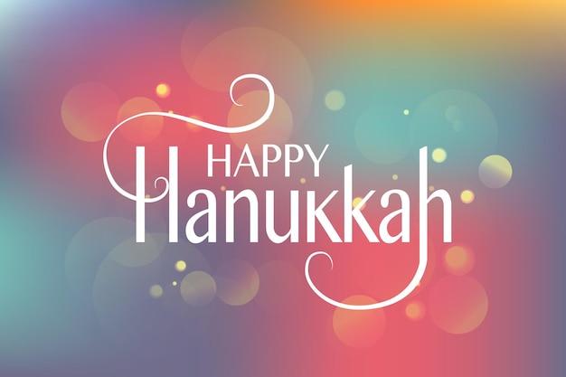 Insigne de logotype de hanoucca heureux et typographie d'icônes collection vectorielle d'éléments de lettrage hanoucca