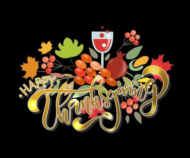 Insigne de logotype happy thanksgiving day style design plat et icône modèle happy thanksgiving day