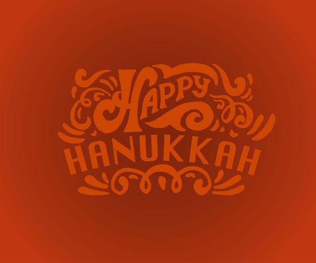 Insigne de logotype joyeux hanoucca et typographie d'icônes collection vectorielle d'éléments pour hanoucca