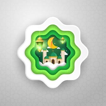 Insigne de ramadan islamique vert