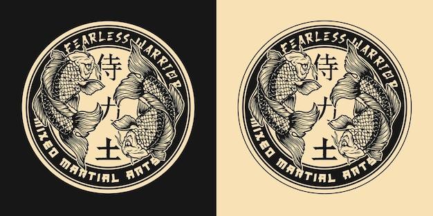 Insigne rond vintage d'arts martiaux japonais avec deux carpes koi sur sombre et clair