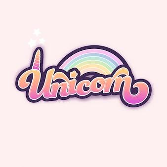 Insigne typographique de licorne avec arc-en-ciel