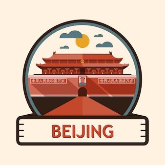 Insigne de la ville de pékin, chine