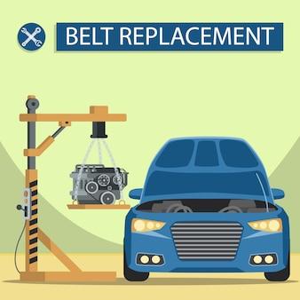 Installer le moteur sous le capot. remplacement de voiture de ceinture.